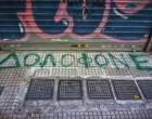 Ομόνοια: Ο ιατροδικαστής λύνει το γρίφο στο κοσμηματοπωλείο -Φόβοι για αντίποινα
