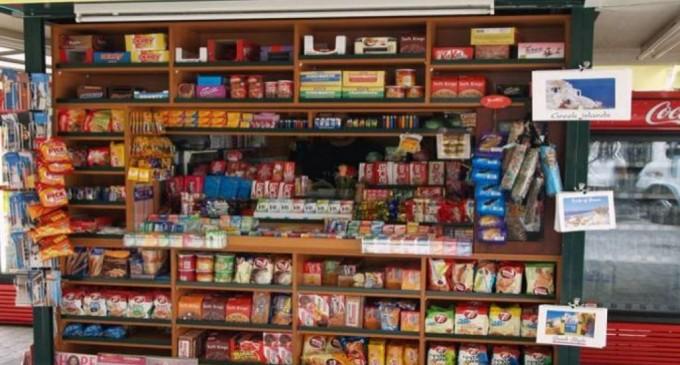 Αντιδρούν οι ιδιοκτήτες περιπτέρων για το «λουκέτο» από τα μεσάνυχτα