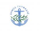 Δήμος Γλυφάδας: Ορισμός νέων Αντιδημάρχων