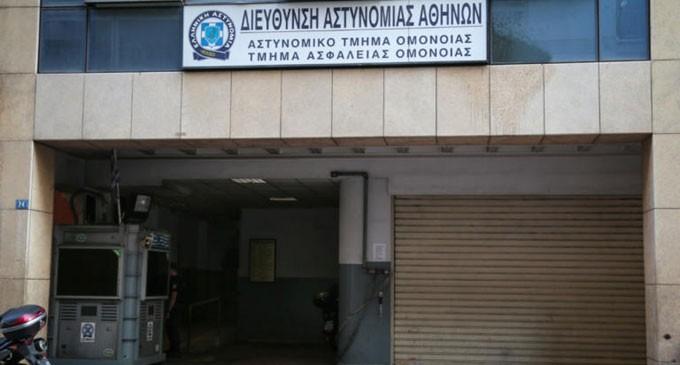 Επίθεση στο Α.Τ. Ομονοίας: Από τη φυλακή η εντολή για την καταδρομική
