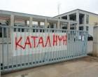 «Κύμα» καταλήψεων στα σχολεία όλης της χώρας -Ποια έχουν ήδη κλείσει (λίστα)