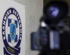 Οι κρίσεις των Αστυνομικών Διευθυντών της ΕΛ.ΑΣ. – Ποιοι αποστρατεύονται και ποιοι προάγονται