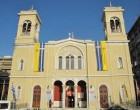 Ιερός Ναός Αγίων Κωνσταντίνου και Ελένης Πειραιά – To Mega θα μεταδίδει τις Ιερές Ακολουθίες