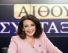 Με μηνύσεις απειλούν την Ακριβοπούλου οι Μητροπολίτες Πειραιώς και Μεσσηνίας
