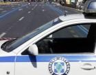 Οι κυκλοφοριακές ρυθμίσεις στην Αθήνα – Αυξημένα τα μέτρα της Αστυνομίας