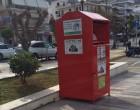 Στις πρώτες θέσεις της ανακύκλωσης ρούχων ο Δήμος Ηλιούπολης