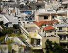 Υπ. Εργασίας: Διάθεση 300 εκατ. ευρώ για κάλυψη των δαπανών του επιδόματος στέγασης
