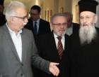 Η Ιερά Σύνοδος θα αποφασίσει για τις σχέσεις Εκκλησίας – Πολιτείας
