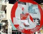 Καταγγελία: Ασυνείδητοι πολίτες καταστρέφουν τις πινακίδες της Τροχαίας