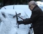 Εισβολή χιονιά διαρκείας: Θα το στρώσει έως τον Πειραιά και τα δυτικά προάστια