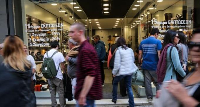 Ενδιάμεσες ανοιξιάτικες εκπτώσεις -Ποιες Κυριακές θα ανοίξουν τα καταστήματα