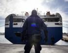 Κορωνοϊός – Λιμενικό: Ξεκινά πρόγραμμα συστηματικών ελέγχων στα πλοία για την τήρηση των μέτρων
