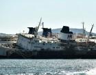 Συναγερμός στην Ελευσίνα – Αντιρρυπαντικό φράγμα γύρω από το πλοίο Πηνελόπη Α