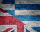 Οι οδηγίες της ΑΑΔΕ για το πώς θα γίνονται οι συναλλαγές με τη Βρετανία σε περίπτωση Brexit