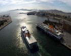 Ενεργοποίηση της ηλεκτρονικής ανταλλαγής δεδομένων μεταξύ πλοίων και λιμένων