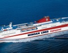 Minoan Lines: Τροποποιήσεις δρομολογίων λόγω συμμετοχής της ΠΝΟ στην απεργία της Πρωτομαγιάς