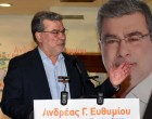 O Δήμαρχος και υποψήφιος Δήμαρχος Μοσχάτου-Ταύρου, Ανδρέας Ευθυμίου, εγκαινίασε το εκλογικό κέντρο του συνδυασμού «Μοσχάτο-Ταύρος: Ανθρώπινη Πόλη – Σύγχρονος Δήμος» στον Ταύρο