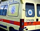 Συμπαράσταση σε εργαζόμενο – Σοβαρό ατύχημα στο ΔΙΚΕΠΑΖ
