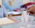 Το ποσοστό της αποχής στις Εκλογές 2019 -Υψηλότερη στα αστικά κέντρα