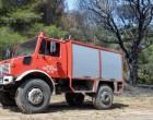 ΥΠΕΣ: 1,49 εκατ. ευρώ σε ΟΤΑ για δράσεις πυροπροστασίας