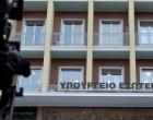 ΥΠΕΣ: Χωρίς τη «σύμφωνη γνώμη» Δημάρχου η μετακίνηση των Δημοτικών Υπαλλήλων