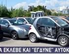 Μυστικές κρυψώνες κλεμμένων αυτοκινήτων στην Αττική -ΠΟΙΑ ΠΡΟΤΙΜΟΥΝ – ΠΟΥ ΤΑ ΠΑΝΕ