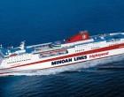 ΚΥΔΩΝ ΠΑΛΑΣ: Το ταχύτερο, νεότερο και οικολογικό Cruise Ferry συνδέει τα Χανιά με τον Πειραιά