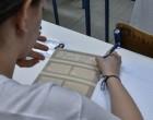 Πανελλήνιες 2019: Δεν έδωσαν άδεια σε εργαζόμενους μαθητές για τις εξετάσεις