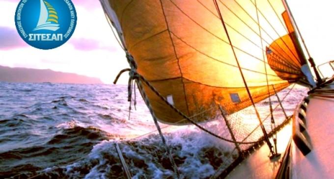 ΣΙΤΕΣΑΠ: Ημερίδα «για το μέλλον του θαλάσσιου τουρισμού»
