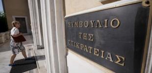 """Αναδρομικά: Στις 10 Ιανουαρίου η μεγάλη «μάχη» στο ΣτΕ – Η συζήτηση θα γίνει με τον θεσμό της """"πρότυπης"""" δίκης"""