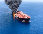 Intertanko: Ανησυχία για τις επιθέσεις σε δεξαμενόπλοια στον κόλπο του Ομάν