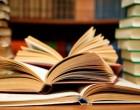 Βιβλιοδροσίσματα στον Ρέντη