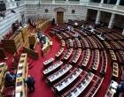 Ορκίζονται σήμερα οι 300 βουλευτές: Νέα πρόσωπα και γυναίκες στα έδρανα