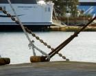 Δεμένα τα πλοία την Τετάρτη λόγω 24ωρης απεργίας της ΠΝΟ -Ξεκίνησαν τα προβλήματα