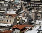 Πρώτη κατοικία: «Ράλι» δανειοληπτών με 2.500 αιτήσεις στην πρεμιέρα -Πότε βγαίνει η απάντηση