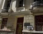 Ποια κτίρια είναι υποψήφια προς εκκένωση στα Εξάρχεια