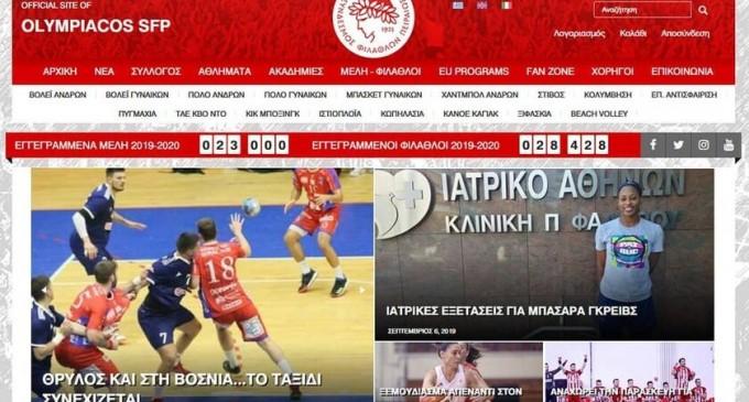 Έφτασε τα 23.000 μέλη ο Ολυμπιακός και συνεχίζει