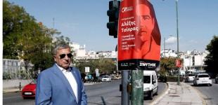 Επιστολή Περιφερειάρχη Αττικής προς τους Δημάρχους για την αφαίρεση παράνομων πινακίδων