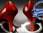 ΑΠΟΚΛΕΙΣΤΙΚΟ: «Ροζ» περιπέτεια σε ξενοδοχείο ημιδιαμονής – Ο Βραζιλιάνος τραβεστί, ο Αλβανός «πελάτης» και τα 2.815 ευρώ κάτω από το… χαλί
