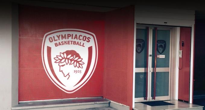 ΜΕΓΑΛΗ κλοπή στα γραφεία της ΚΑΕ Ολυμπιακός