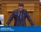 Γ. Μελάς στη Βουλή: Σέβομαι την απεργία των εργαζομένων στην Καθαριότητα –Εκείνοι σέβονται τους πολίτες;