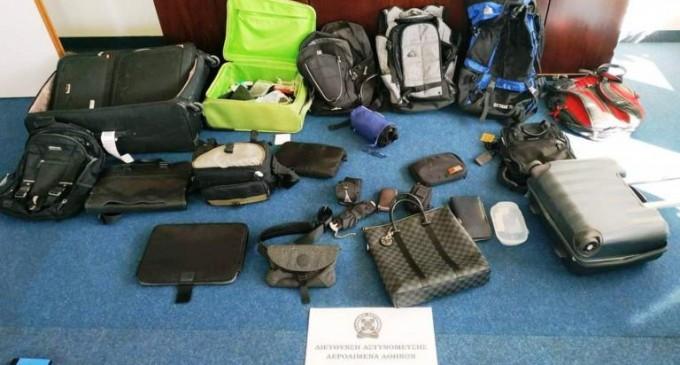Ξάφριζε ταξιδιώτες στο Ελ. Βενιζέλος – Στο φως σωρεία κλοπών