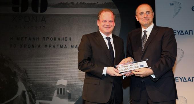 Εγκαίνια Επετειακής Έκθεσης για τα 90 χρόνια από την κατασκευή του Φράγματος του Μαραθώνα