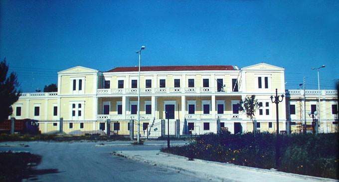 Εκδήλωση της ΔΑΛ στο Δημαρχείο Σαλαμίνας
