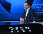 Πώς υποδέχτηκε το Twitter το λάθος του Αλέξη Τσίπρα με τη Deutsche Welle