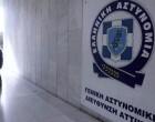 ΓΑΔΑ: 1.740 συλλήψεις σε 15 ημέρες -Εξιχνιάστηκαν ανθρωποκτονίες, διαρρήξεις και ληστείες