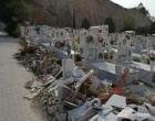 Νεκροταφείο Σχιστού: Κινητοποιήσεις εργαζομένων με την κάλυψη της ΠΟΕ-ΟΤΑ