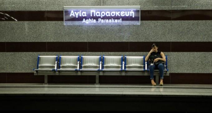Μετρό: Στάσεις εργασίας Πέμπτη και Παρασκευή- Ποιες ώρες δεν θα λειτουργεί