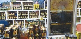 11ο Φεστιβάλ Ελληνικού Μελιού