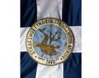 Σύνδεσμος – Γυναικών Κρήτης & Νήσων Αιγαίου: ΕΣΠΕΡΙΔΑ ΨΥΧΟΛΟΓΊΑΣ